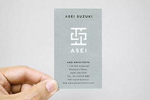"""建筑设计公司ASEI启用全新VI设计,LOGO设计忠于""""情感"""""""