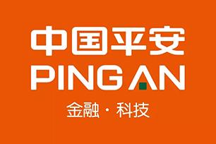 中国平安更换标志设计,核心业务变更