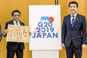 """东京举办2019年G20峰会新形象设计出炉,融入特色元素的标志设计很""""日本"""""""