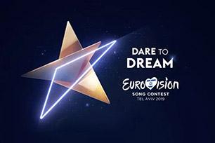 以色列承办2019年欧歌赛,推出全新视觉形象设计和标语