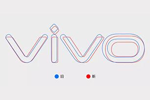 新年新势力!vivo更换全新标志设计以及品牌色