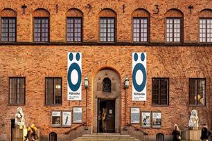 瑞典艺术博物馆的新LOGO设计变身小青蛙,如何保留旧标志的元素进行品牌重塑