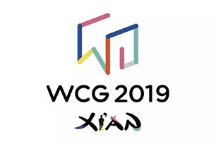 2019世界电玩大赛在西安举行,全新赛事LOGO设计亮相