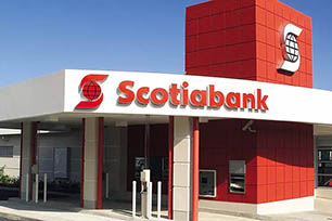 加拿大丰业银行换标,新LOGO设计适应数字大环境
