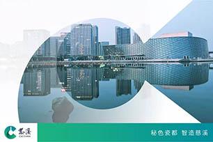 浙江慈溪推出城市形象设计,历时两年