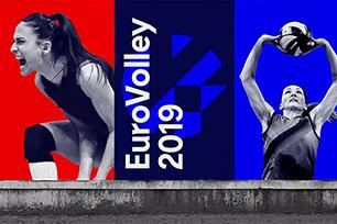 欧洲排球联合会启用全新标志设计,56个成员国汇集成新LOGO设计