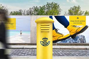 300年老企业西班牙国家邮政Correos启用全新LOGO设计
